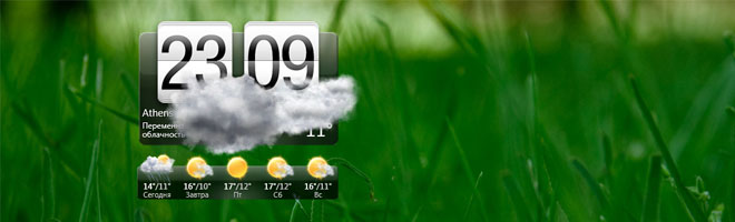 ���� �� ����� ���� ���� ����� Witgets HTC Home